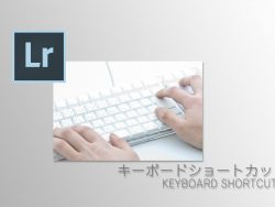 キーボードショートカット-Main