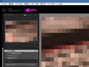 Lightroom_Sign-in画面