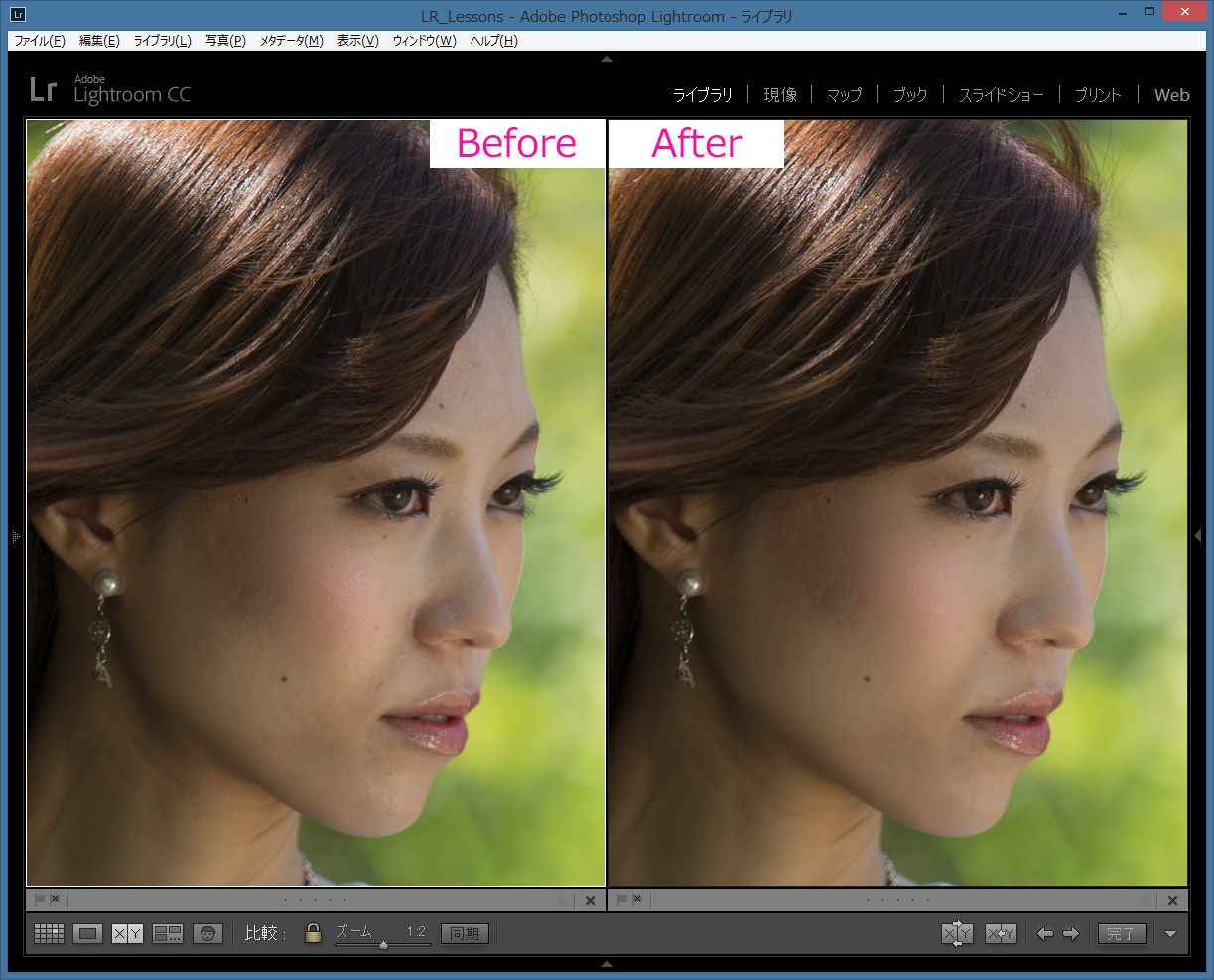 肌修整-Lightroom-Before-After