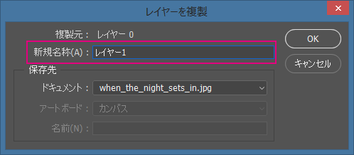 インスタ-ぼかし背景-7
