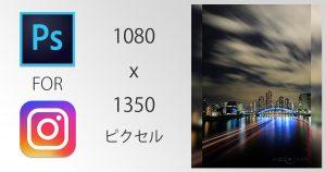 インスタ-ぼかし背景-OGP2