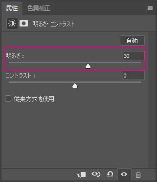 インスタ-ぼかし背景-14