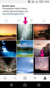 Instagram_Screen_Capture