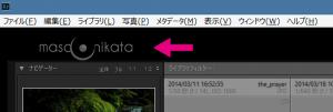 IDプレート変更後-Masa_Onikata_Logo