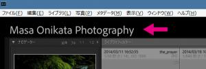 IDプレート変更後-Masa_Onikata_Photography