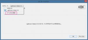 IDプレート-初期設定2