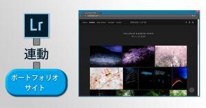 Portfolio_Site-Main