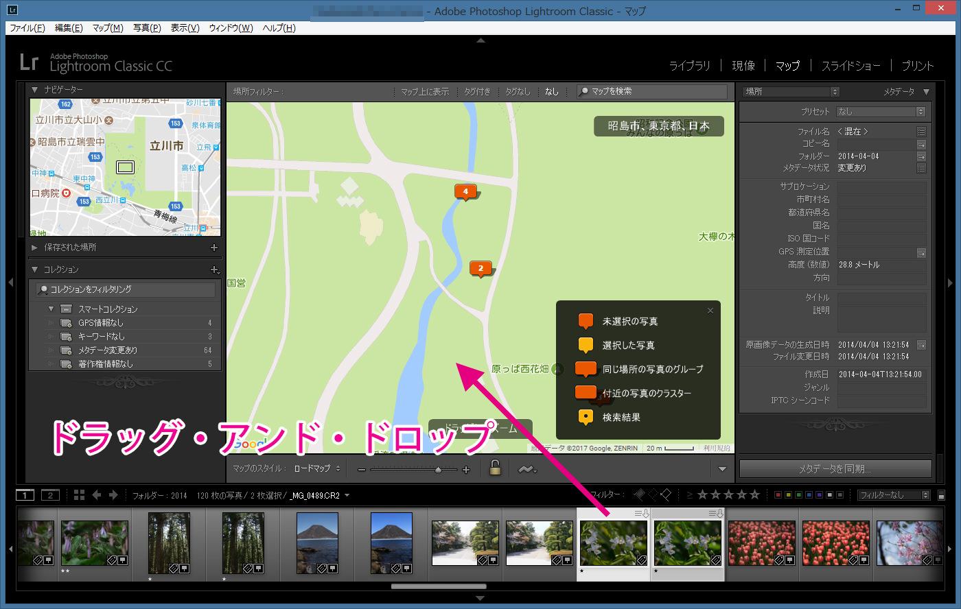マップモジュール