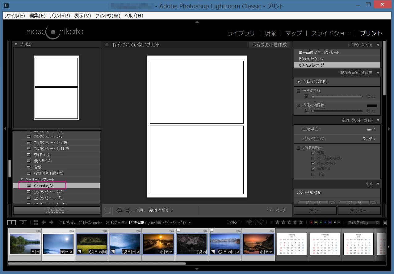 カレンダー_表示画面-Calendar_A4