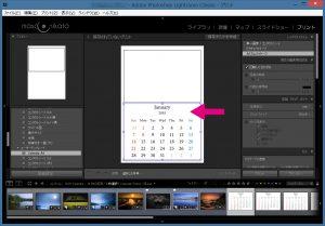 カレンダー_表示画面-Calendar_A4_1月日付