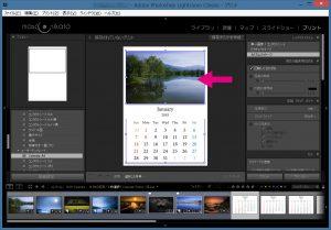 カレンダー_表示画面-Calendar_A4_写真