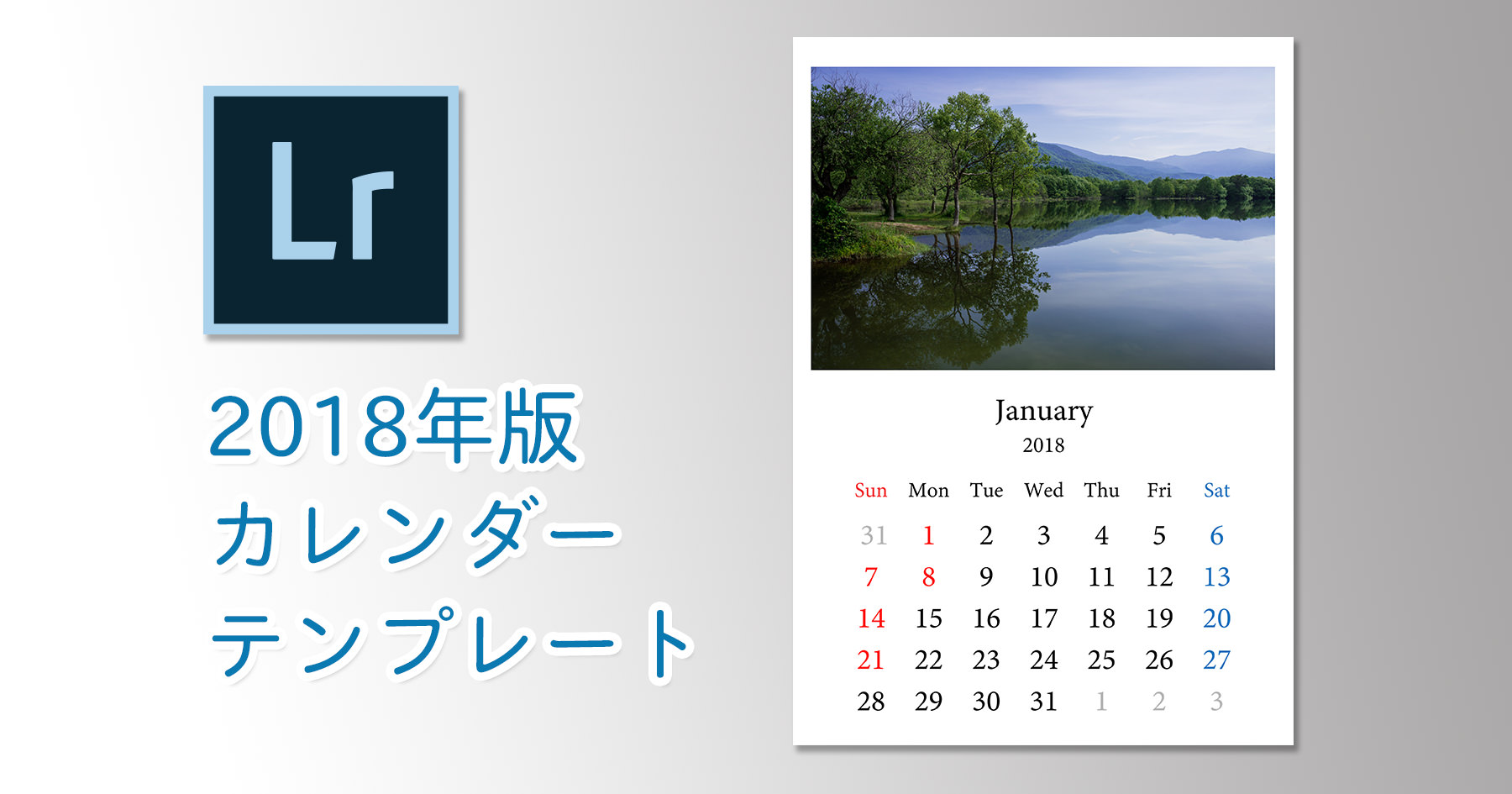 Lightroom-2018_Calendar-Main2
