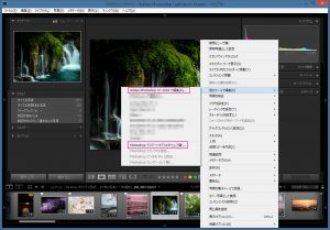 Photoshop-他のツールで編集