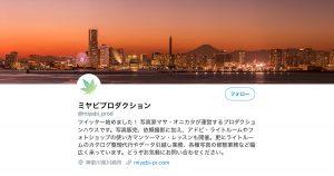 ミヤビプロダクション-Twitter画面-OGP