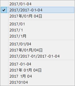 読み込み時の日付プルダウン-2017-01-04