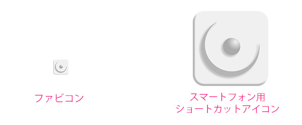 favicon_shortcut_icon