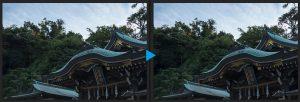 江の島-黒レベルの調整