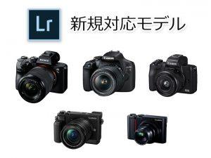 5_Cameras-featured