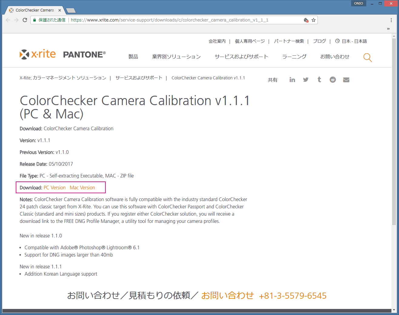 Color_Checker_Camera_Calibration_DL