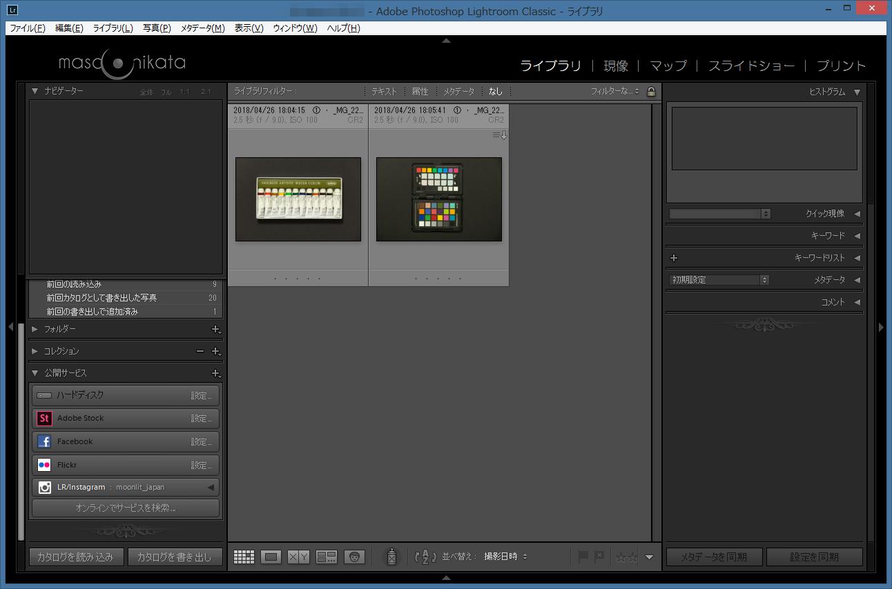 LR画面-ColorCheckerPassport-1