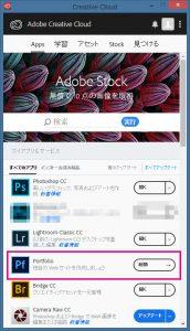 Creative_Cloud_Portfolio3