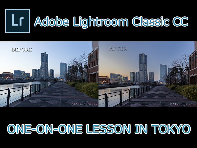 Adobe Lightroom Classic CC classes in Tokyo in English