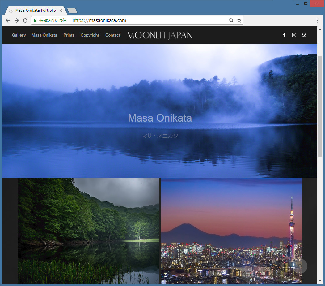 masaonikata.com