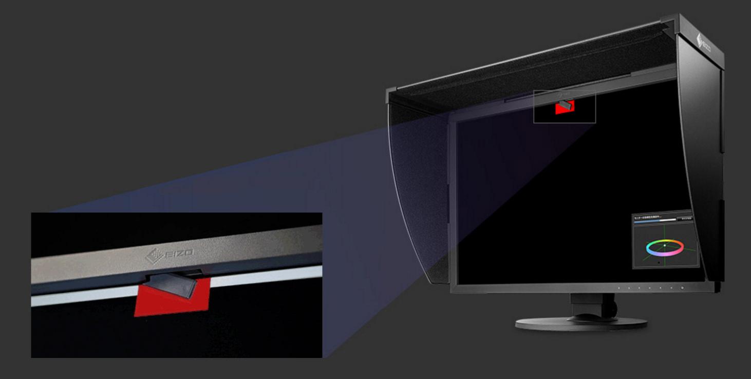 ColorEdge_Monitor_and_Sensor