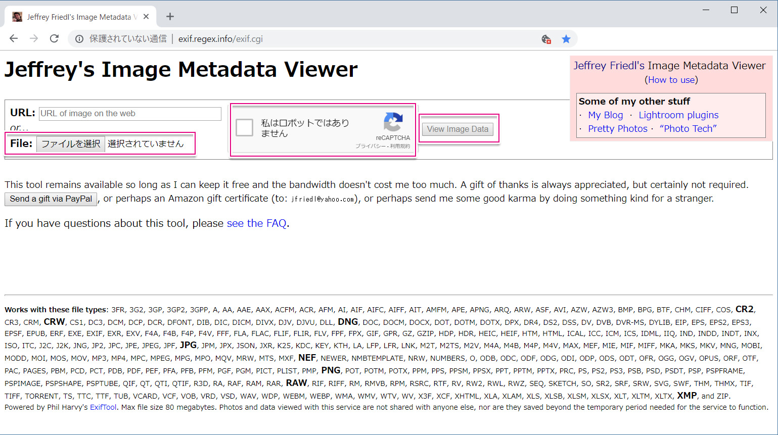 Jeffreys Image Metadata Viewer Top