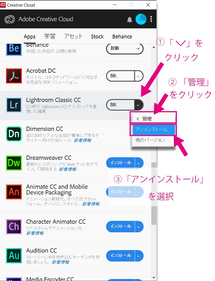 デスクトップアプリ画面