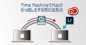 Time_Machine_Data_Transfer_OGP
