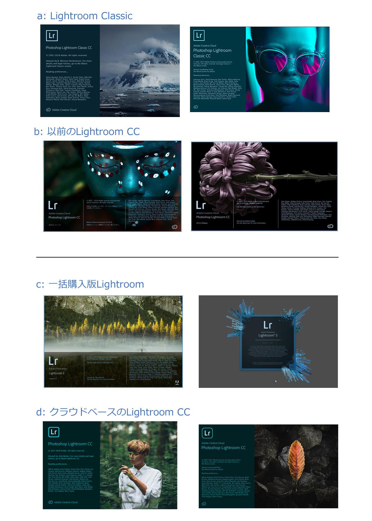 スプラッシュスクリーン-アイキャッチ画像-モバイル記事用2-revised