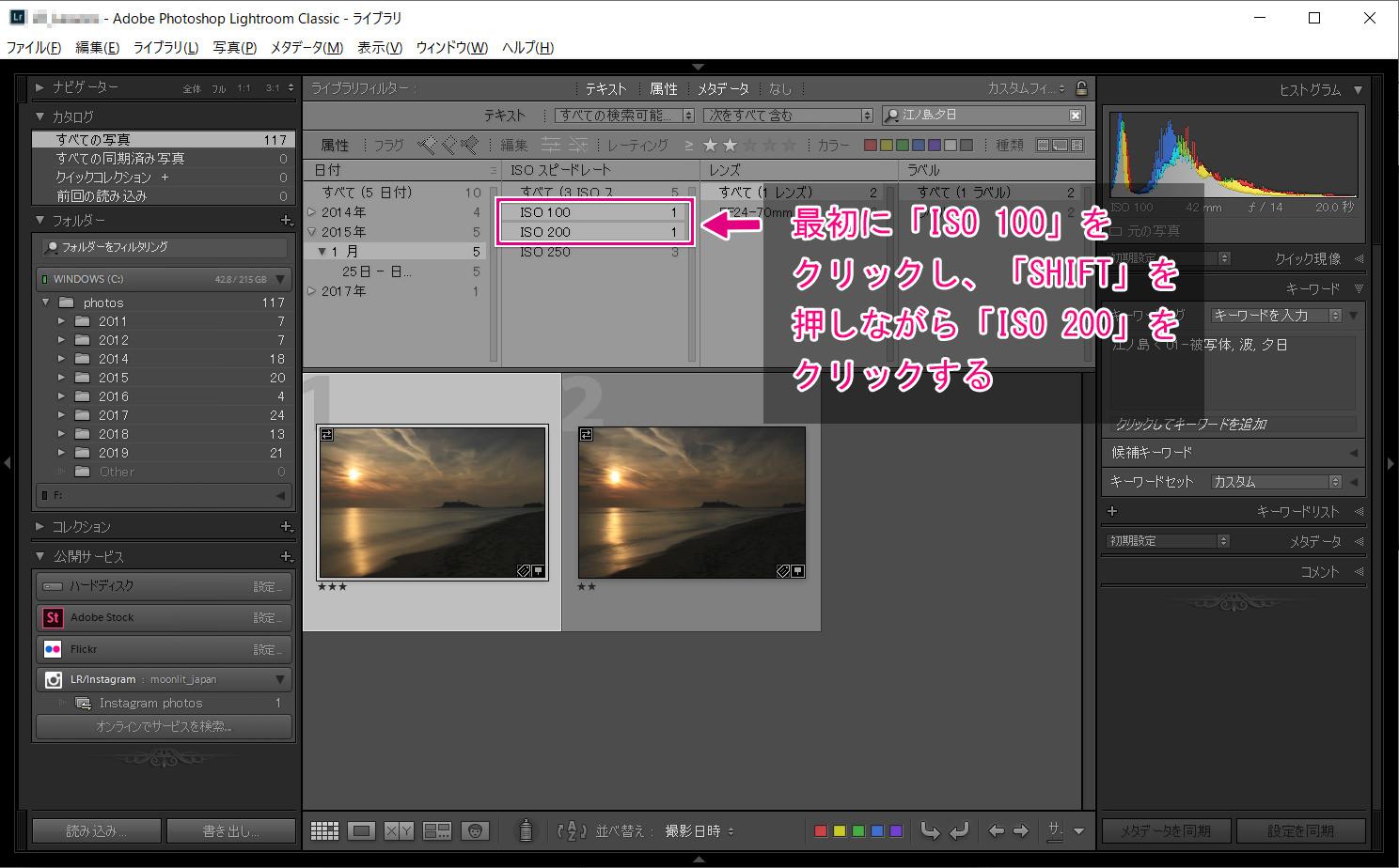 Lightroom画面_検索用-9