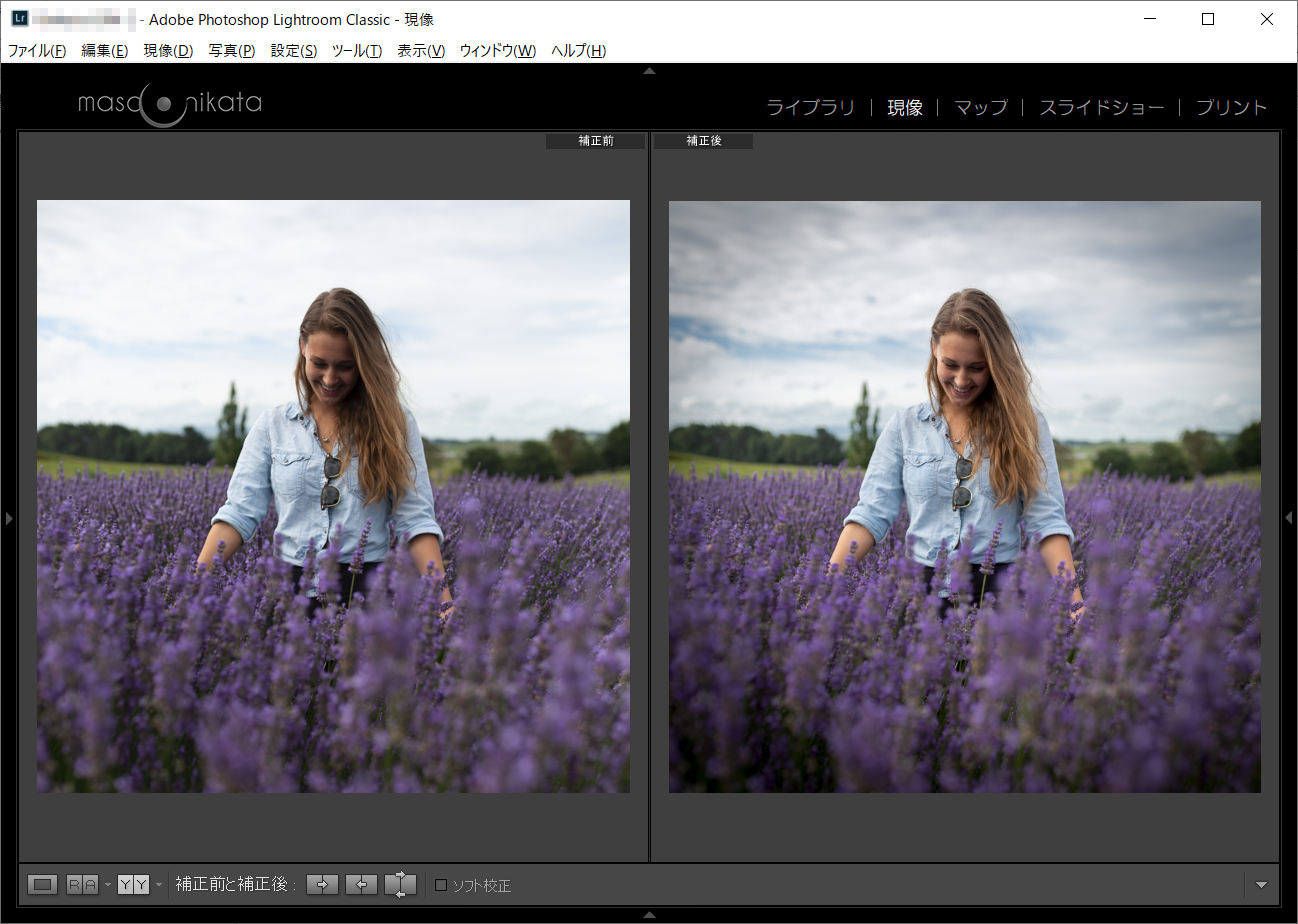 Before_After_Portrait-Y-Y-Tab
