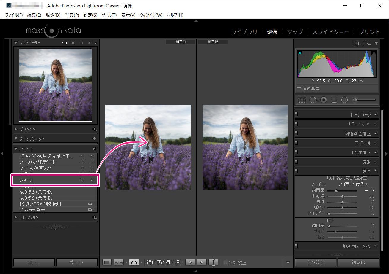 Before_After_Portrait-Y-Y-arrow