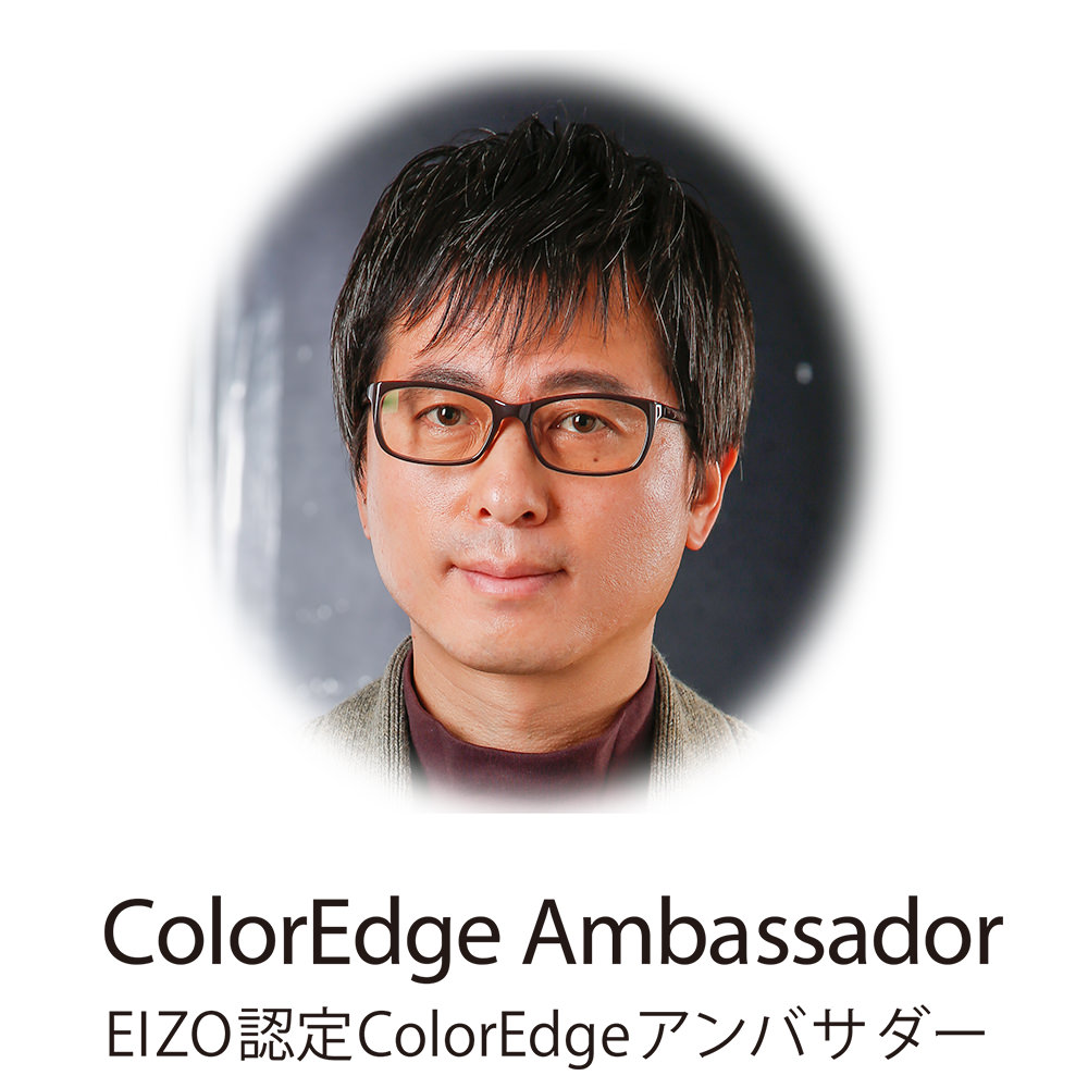 ColorEdgeAmbassador