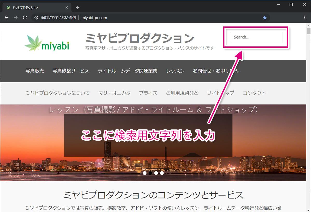 Homepage_Search_Box