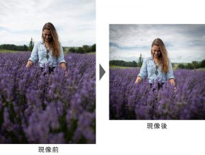 Portrait_Before_After-2