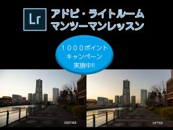 lightroom_lesson-Campaign-Featured