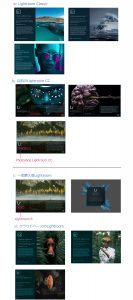 スプラッシュスクリーン-アイキャッチ画像-モバイル記事用-2019-11