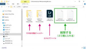 Lightroom_Folder
