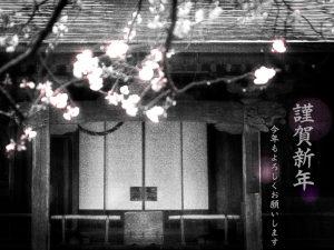 極楽寺-featured